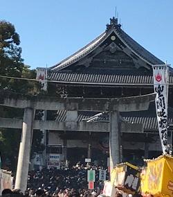 0104 toyokawa.jpg