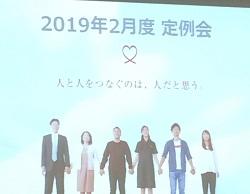 nagoya0213-1.jpg