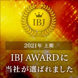 Award 260.png