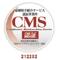 CMS JPG.jpg